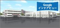 ▼仙台東インター店