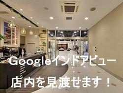 仙台東インター店 インドアビュー