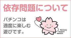 pagelist_izon