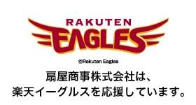 pagelist_rakuten